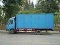 越南專線貨運 2