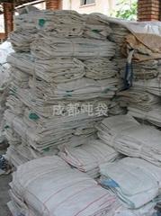 重慶太空噸袋包裝袋