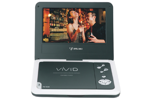 PROTABLE DVD PLAYER 1
