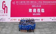 深圳禮品展*2010深圳禮品展春季1/2/9號館展位對外銷售
