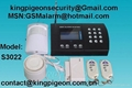 King Pigeon-GSM Sistema de Alarmas(Nueva