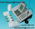 GSM alarm system with LCD,King Pigeon