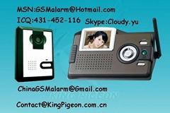 Wireless Villa Video Door Phone(VDP-01)