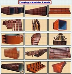 Steel Template,Steel Structure