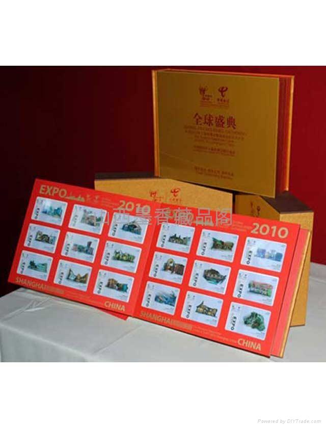 上海世博会展馆电话卡大全套——《全球盛典》 2