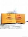 上海世博会展馆电话卡大全套——《全球盛典》 3