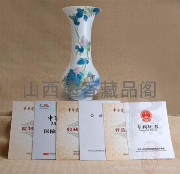 国瓷2008 扁豆双禽瓶 2