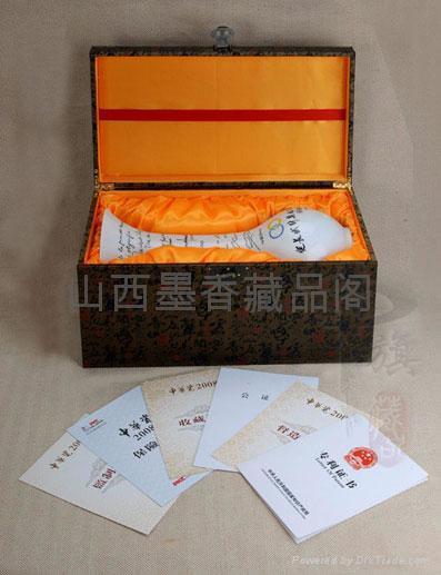 国瓷2008 扁豆双禽瓶 3