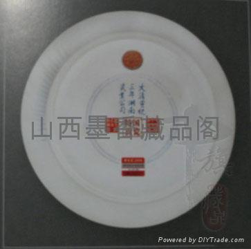 国瓷2008 扁豆双禽瓶 4