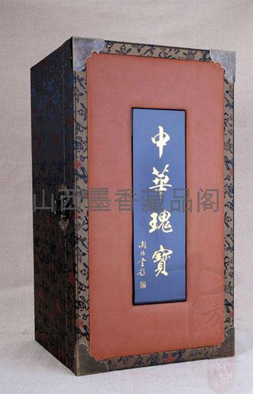 国瓷2008 扁豆双禽瓶 5