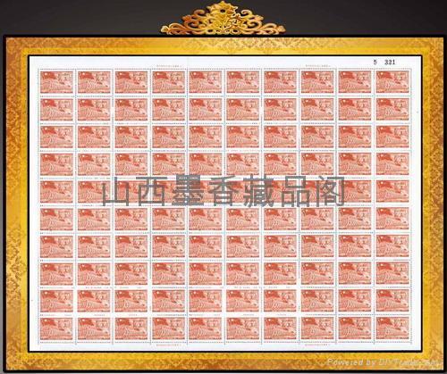 珍邮1949珍藏邮册 2