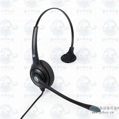 Telephone headset headset