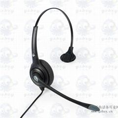 Telephone headset headset