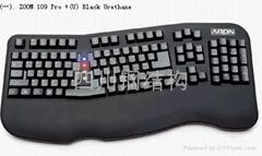 诚招游戏键盘、机械键盘 西南区域代理加盟