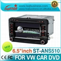 8 inch VW Golf5/6 Car DVD Player with DVD/CD//Bluetooth/IPOD/TV tunner/GPS (Hot Product - 1*)