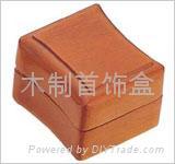 彩盒,纸类礼品盒,纸类、木制、塑胶做的首饰盒,美容盒,红酒盒
