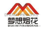 Garrywa Fireworks Co.,Ltd.