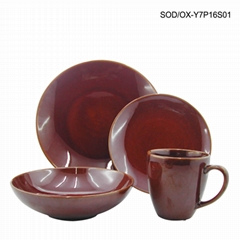 Dinnerware (Oxide Series)