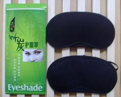 竹炭護理眼罩