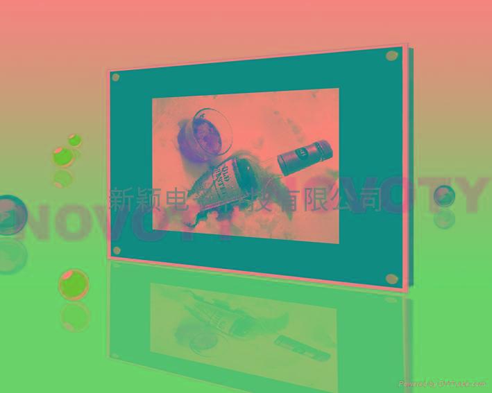10.4寸液晶广告机 1