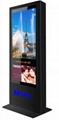 32寸多媒体立架广告机 1