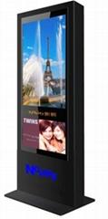 32寸多媒体立架广告机