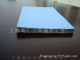XPE附PVC革发泡材料(海棉、橡塑、模塑) 1