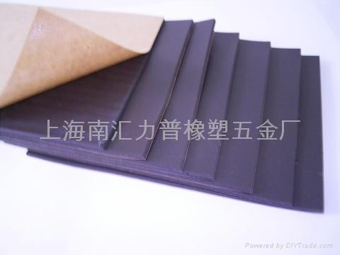 PVC聚氯乙烯带胶海绵 密封垫 橡塑 模塑  1