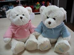 cream bear with hoodie