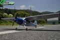 Sell 5 Channel 2.4Ghz Yak-12 Model Plane ES9906A 2
