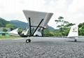 """Sell beginner Plane """" Drifter Ultralight"""" 2.4 G 4ch Brushless EPO RTF ES9908 2"""