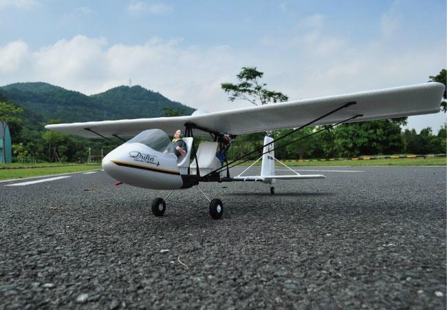 """Sell beginner Plane """" Drifter Ultralight"""" 2.4 G 4ch Brushless EPO RTF ES9908 3"""