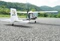 """Sell beginner Plane """" Drifter Ultralight"""" 2.4 G 4ch Brushless EPO RTF ES9908 5"""