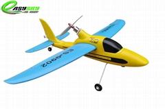 "Remote Control Sport Plane ""Dolphin Glider"" 2.4 G 4ch Brushless EPO RTF(ES9902A)"