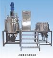 JR Emulsifying Machine