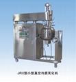 JRX Compact Emulsifying Machine