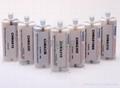 COHUI系列高性能甲基丙烯酸