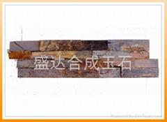天然石材文化石