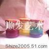 Artificial stone 2