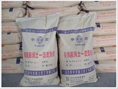 Organic rheological additive for industry