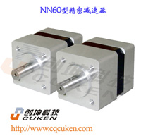 NN60型精密减速器