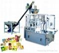 Bag Filling and Sealing Machine  3
