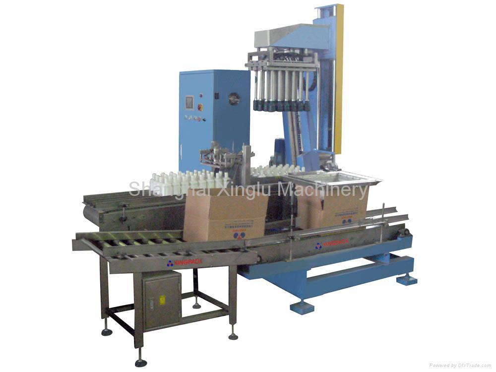 Automatic Carton Packing Machine  1
