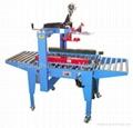 Semi-automatic Carton Sealing Machine 2