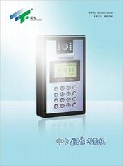 中卡廣州中文攝像考勤機