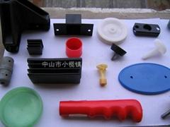 家用電器塑料配件