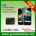 For iPhone 4 Battery & FM Transmitter &
