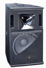 专业音箱舞台音箱工程音箱(PW-1500)