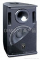 Professional Loudspeaker System(PW-1500)