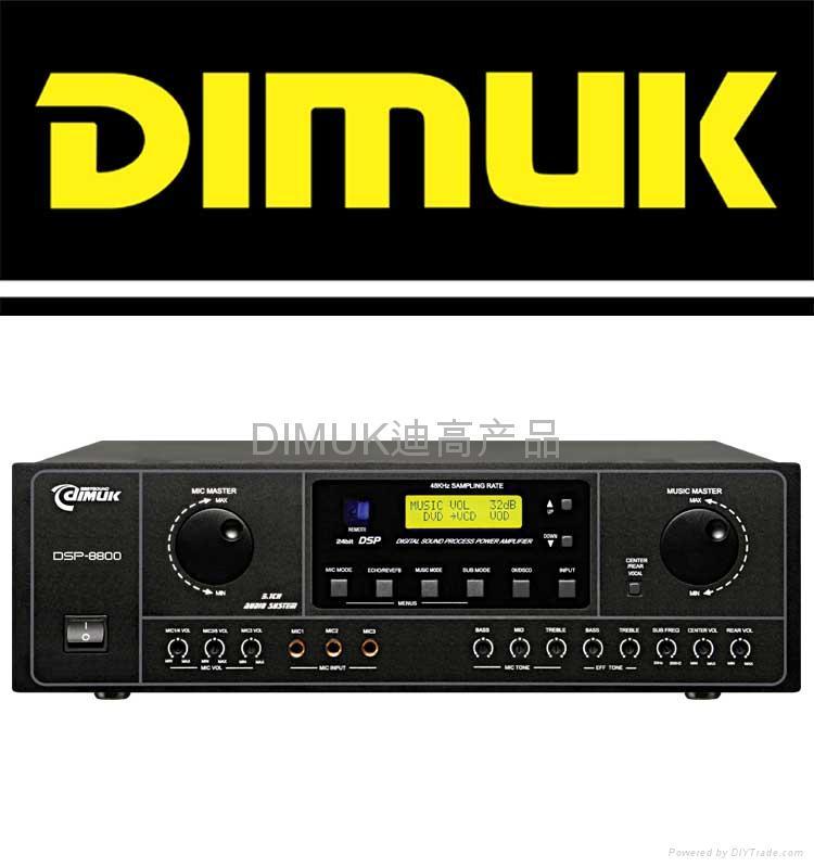 Digital dsp karaoke amplifier(3.1channel)